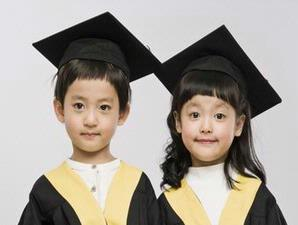 asuransi_pendidikan
